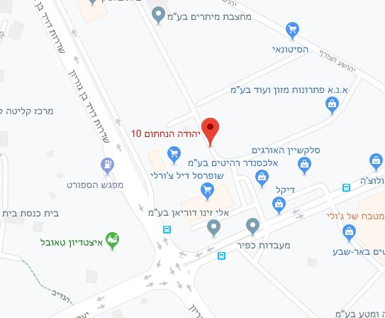 קורס ברמנים באר שבע