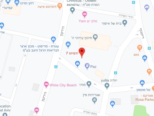 קורס ברמנים תל אביב